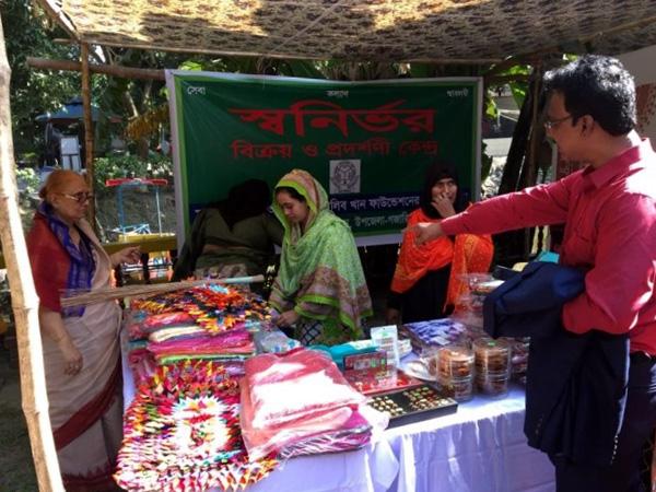 Balua Kandi Kiosk